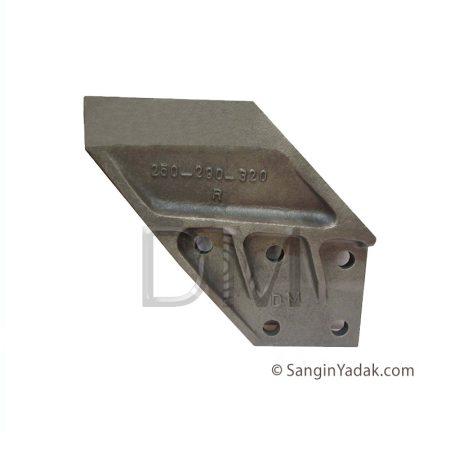 گوشه تیغ پاکت بیل هیوندای 250-290-320 سمت چپ
